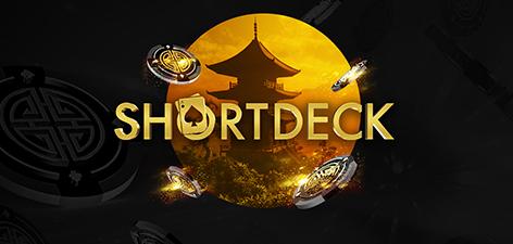 B-59874-PN2-Poker-472x225